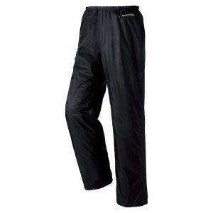 Montbell Versalight Rain Pants